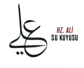 Hz Ali Su Kuyusu