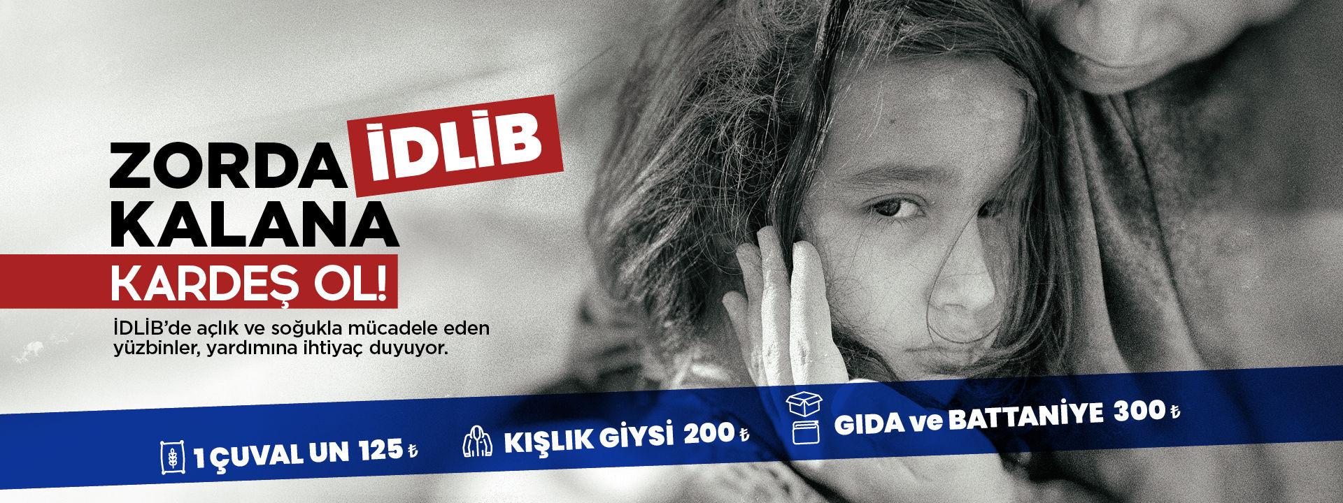 IDLIB-1920x720px.jpg