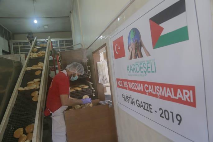 Gazze Acil Yardım Bekliyor!